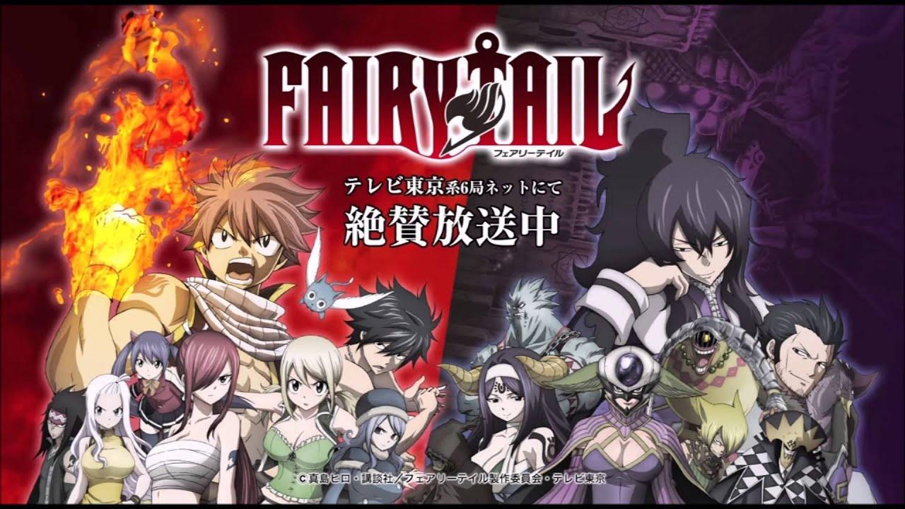 Fairy Tail Erza Tartaros Arc: Fairy Tail Unreleased OST-Main Theme 2015 Tartaros Arc