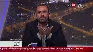 الحسيني: بعد تجاهل الإعلام لأحداث القدس «مفيش فايدة»
