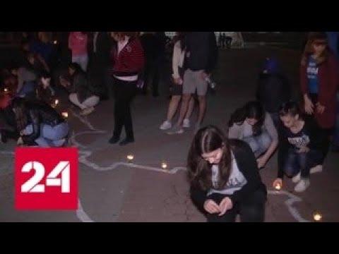 В Крыму провели акции в память о жертвах депортации - Россия 24