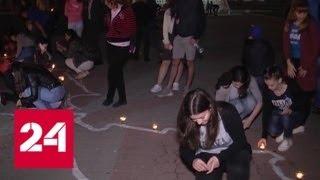 Смотреть видео В Крыму провели акции в память о жертвах депортации - Россия 24 онлайн