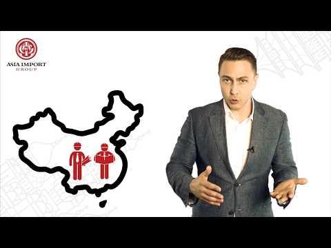Видео Сувениры москва интернет