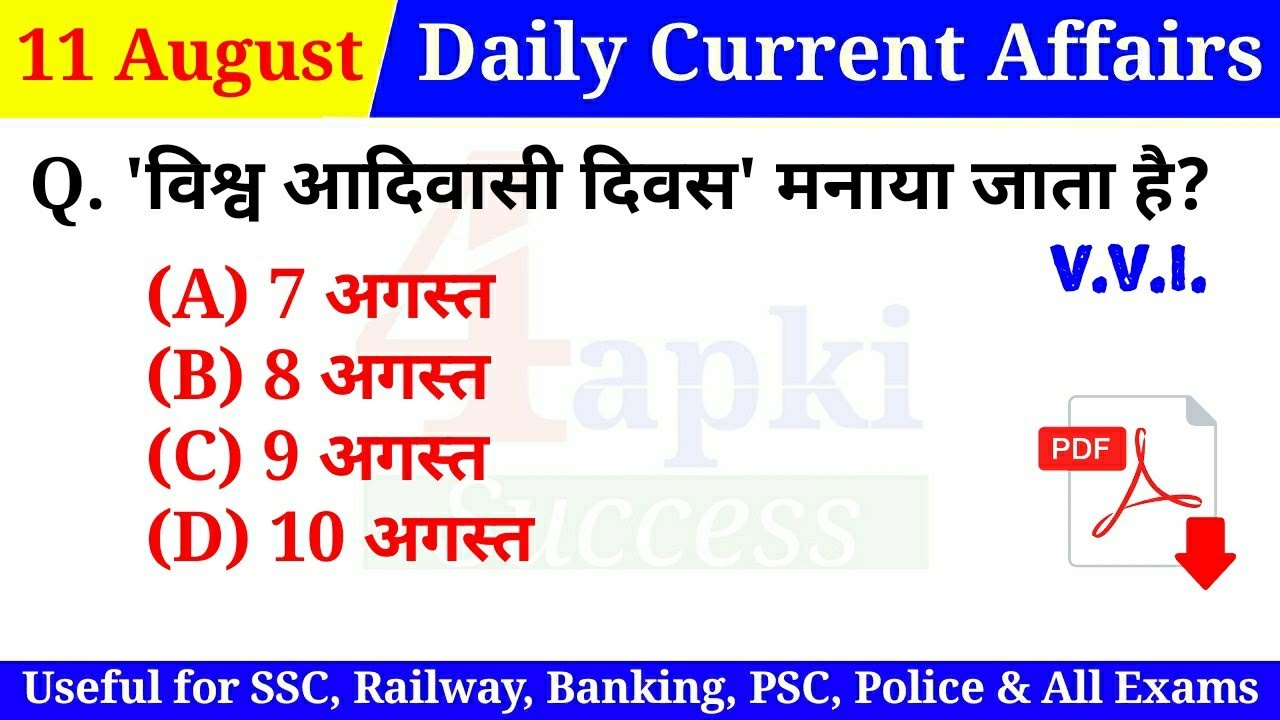 11 August 2020 Current Affairs | Daily Current Affairs by Arti Ma'am | 4apki Success Current Affairs