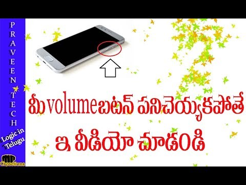 HOW TO CONTROL VOLUME IN ANDROID MOBILE in telugu||slide volume controller||praveen||praveen tech