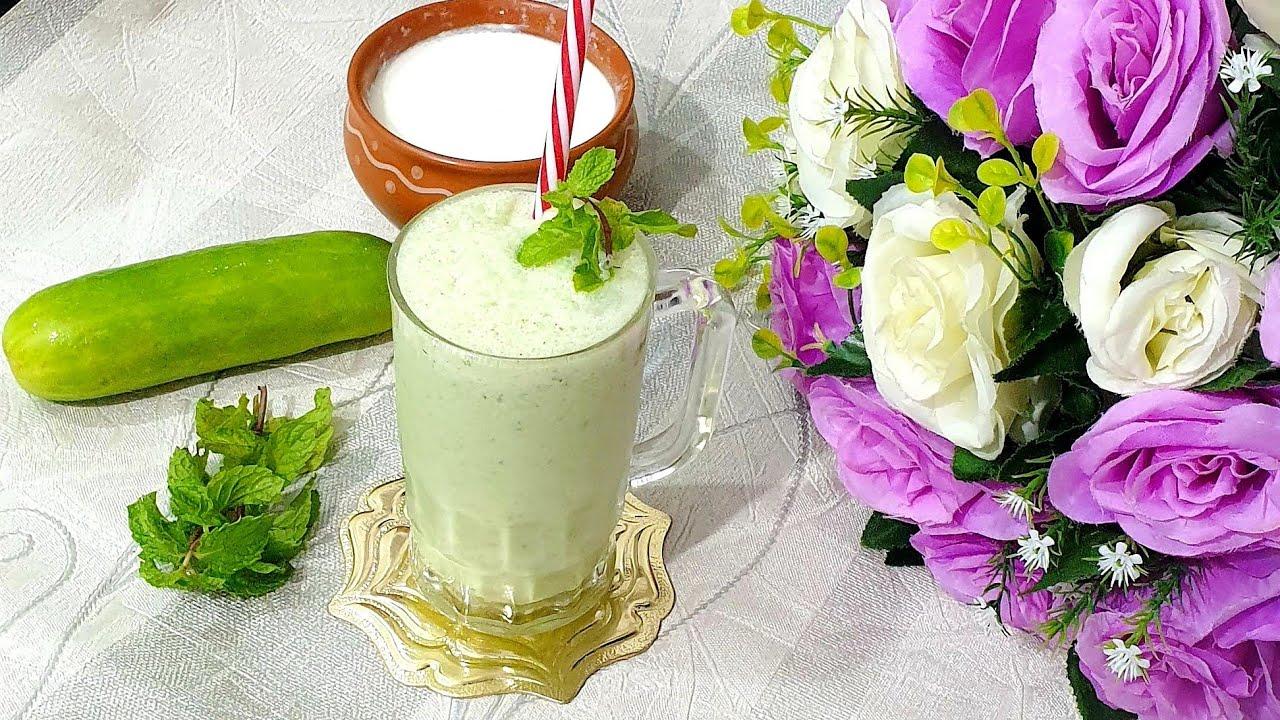 Kheera chaas chanch | Cucumber ButterMilk | - YouTube