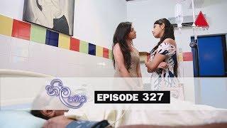 Neela Pabalu | Episode 327 | 13th August 2019 | Sirasa TV Thumbnail