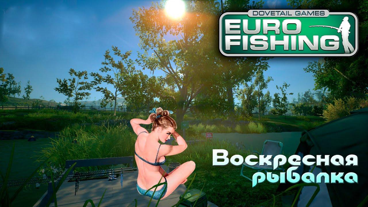 фантастическая рыбалка сетями