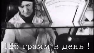 Книга Г. Ходзы «Дорога жизни