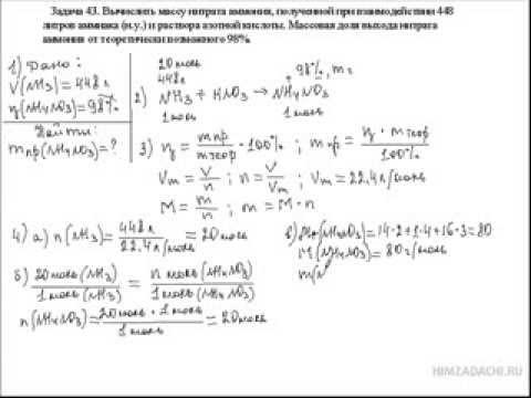 Задачи по химии на выход с решениями задачи проводки по бухучету с решениями