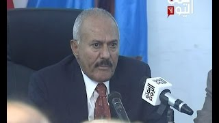 بالفيديو.. علي عبدالله صالح: مستعدون للحوار مع السعودية