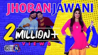 New Song | Jhoban Jawani | ڄوبن جواني  |  On KTN Entertainment