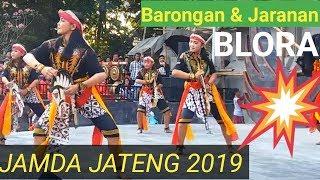 Download Barongan Tunggal dan Jaranan Cantik || Tirtonadi BLORA, Indonesia Mp3