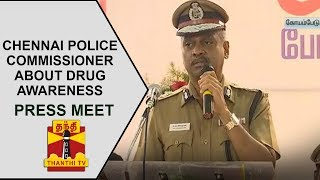 Chennai Police Commissioner A.K.Viswanathan's press meet about Drugs Awareness Program