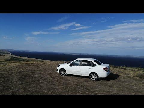 Лада Гранта лучший авто для путешествий!? 2500 км за 5 дней!