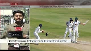 ব্যাটিং নিয়ে বেকায়দায় বাংলাদেশ | BD VS IND TEST