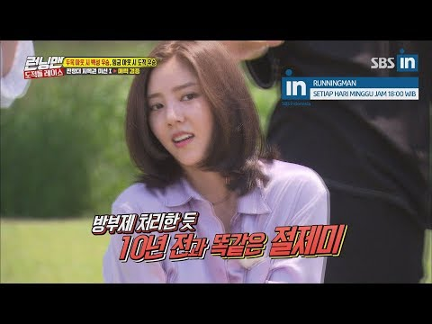 Son Ye Jin shows whom she likes thru her actions from YouTube · Duration:  2 minutes 24 seconds