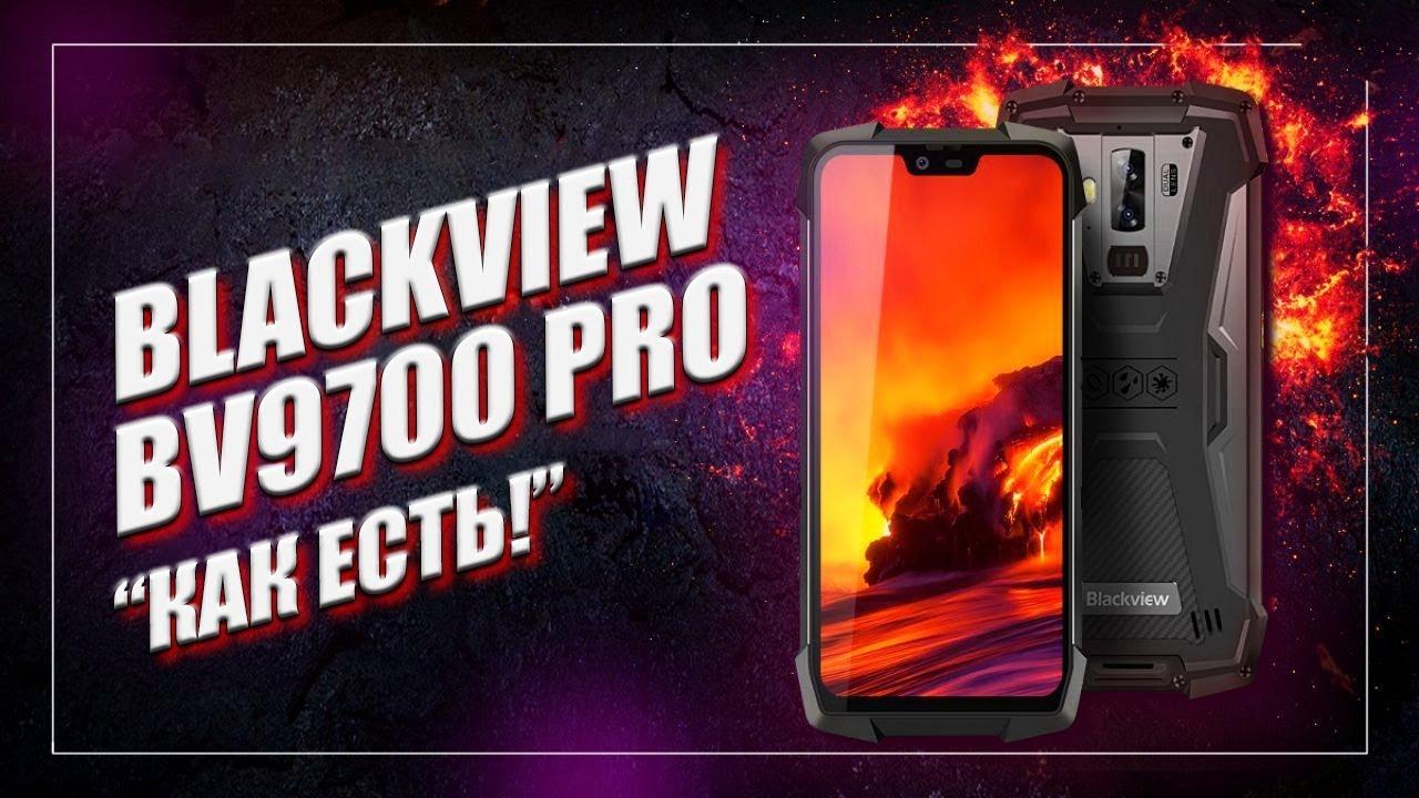 Blackview BV9700 Pro - настоящий