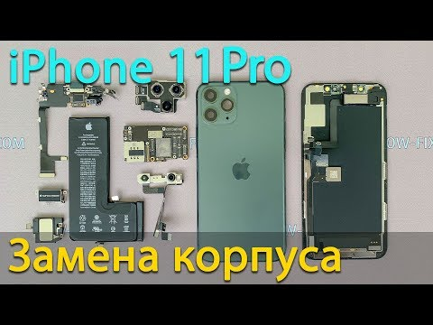 IPhone 11 Pro разборка, замена задней крышки и обратная сборка