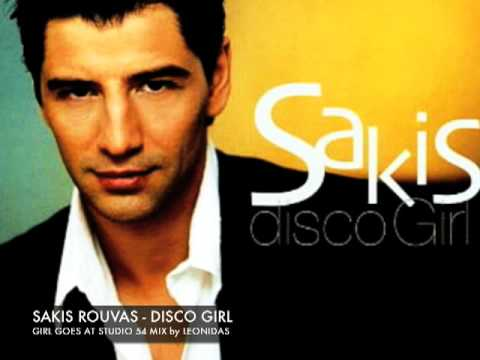 SAKIS ROUVAS - DISCO GIRL (GIRL GOES AT STUDIO 54 MIX by LEONIDAS)