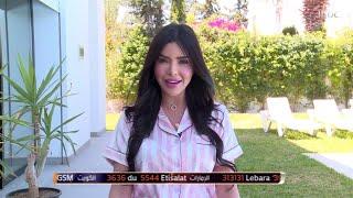 الفنانة التونسية مروى عيسى تكشف عشقها لكريستيانو رونالدو وحبها لرياضة الملاكمة