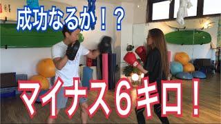 トレーニング編〜マイナス6キロへの道のりコバラ部おみき 綾瀬みき 動画 29
