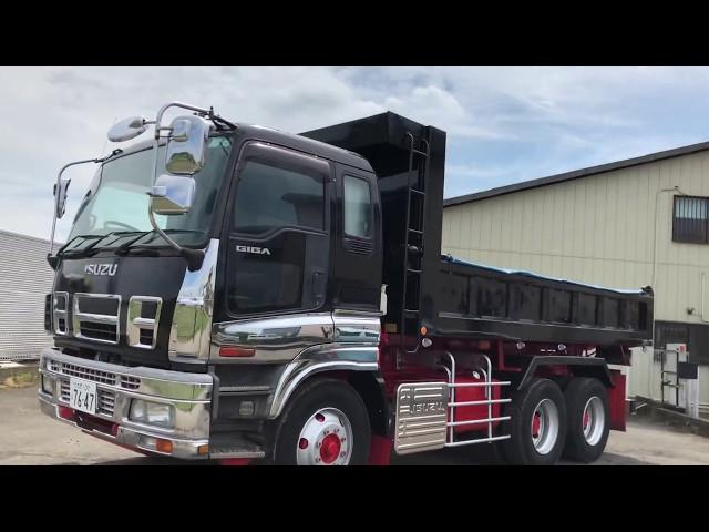 isuzu truck giga video, isuzu truck giga clip