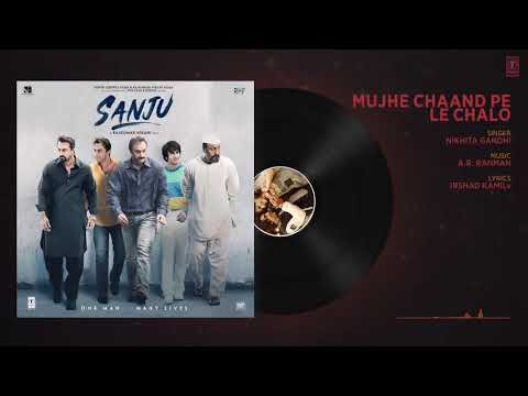 chalo audio songs