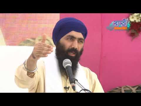 Baba Banta Singh Ji at Hyderabad On 17 Dec 2017