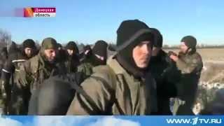 Дебальцево всу сдаються в плен массово Украина война Силовики массово сдаются в плен