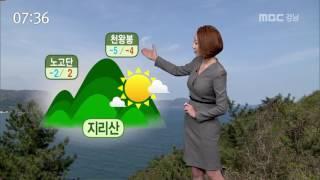 MBC경남 뉴스투데이 2017 03 28 오늘의 날씨