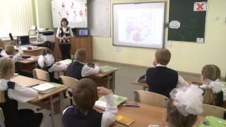 Урок английского языка, Шилова_Е.А., 2014