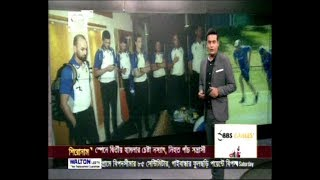 Australia Cricket Team reached Dhaka for BD vs Australia Test Cricket Series-Bangla News