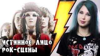 Истинное лицо рок-сцены: Хелависа, 5diez, Animal Джаz, Стигмата, Deep Purple