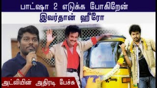 Baasha Official Confirmation