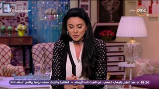 السفيرة عزيزة - إنطلاق المؤتمر الطبي الدولي لصحة المرأة العربية تحت رعاية الرئيس السيسي