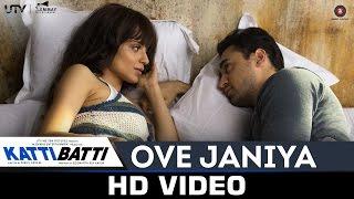 Download Hindi Video Songs - Ove Janiya - Katti Batti | Mohan Kannan | Imran Khan & Kangana Ranaut | Shankar Ehsaan Loy