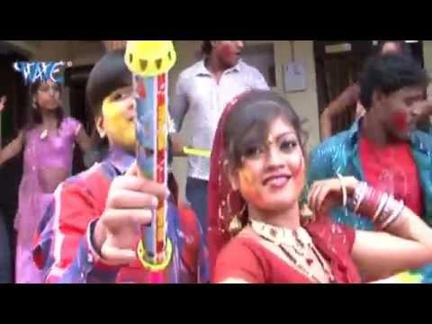 हमर फोल्डिंग पिचकारी - Chatkaar Gawai Holi | Arvind Akela Kalluji | Bhojpuri Holi Song 2015