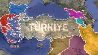 Türkiye Coğrafi Konum Özellikleri