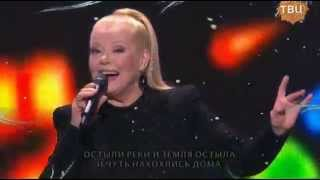 Людмила Сенчина - Три белых коня