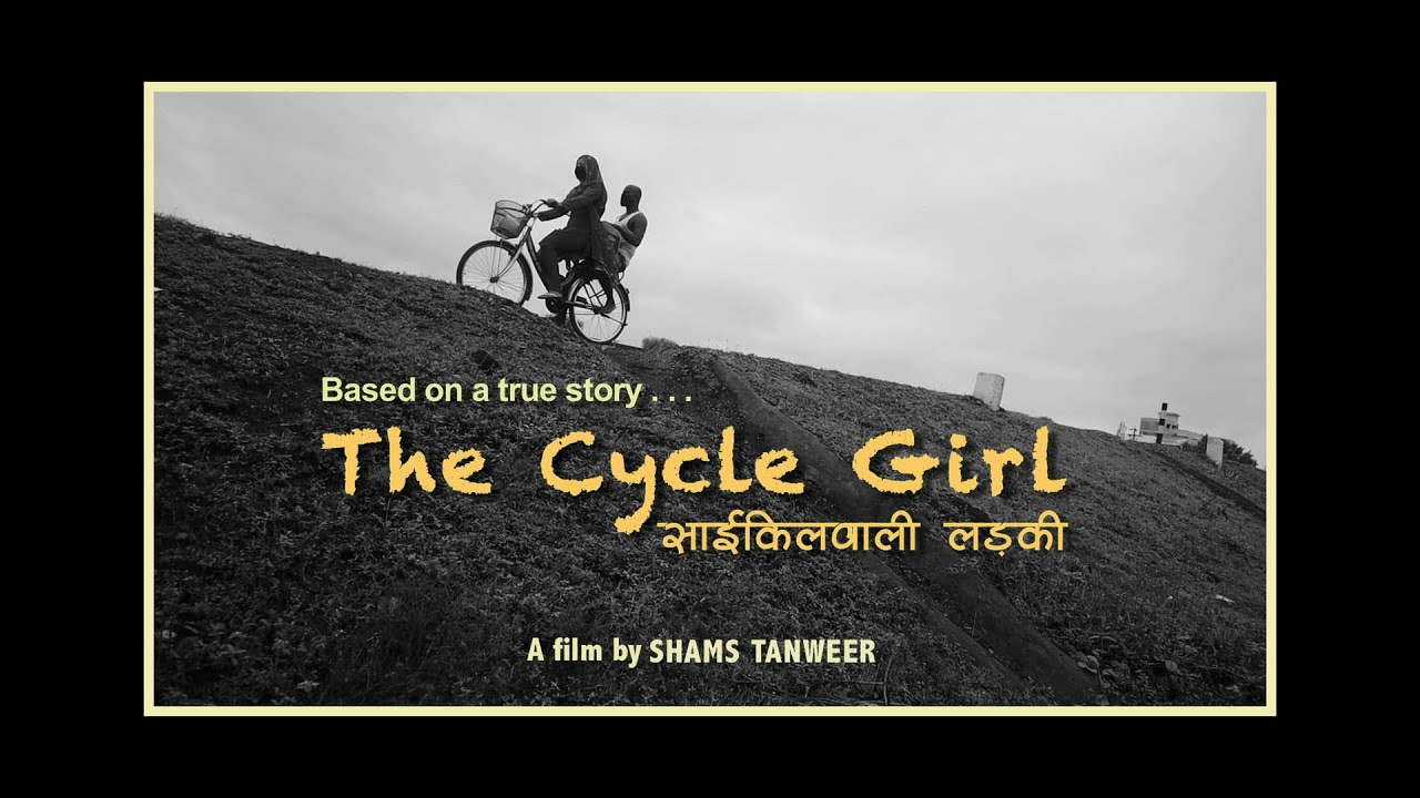 My Rode Reel 2020 The Cycle Girl