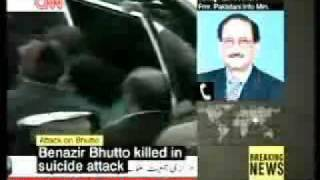 Bushra Ansari Sharing How Once Her Daughter Didn't Let Benazir Bhutto Sit, What Happened Next ??