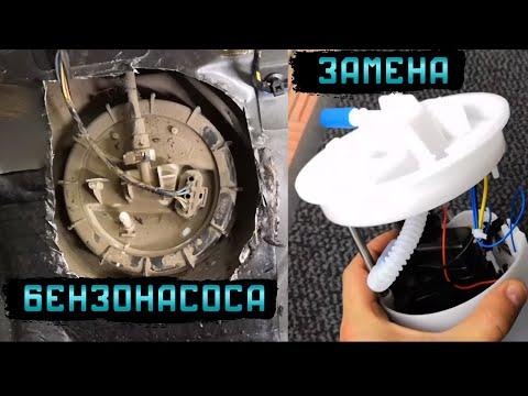 Как снять бензобак на форд фокус 3
