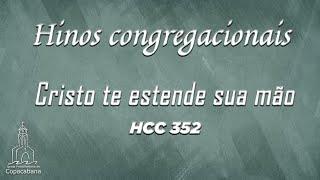 HCC 352