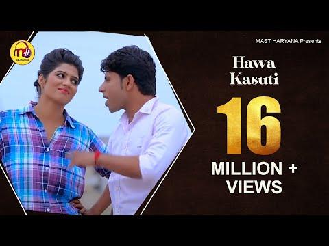Hawa Kasuti || Superhit Haryanvi Song || Masoom Sharma, Mohini Patel || Mast Haryana