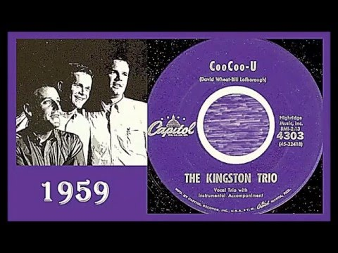 U 2 1959 The Kingston Tr...