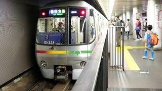都営地下鉄12-000形12-251F 都庁前行き 大江戸線・大門駅