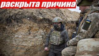 Новости Украины сегодня Донбасс новости часа новости России и Украины