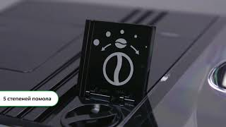 видео Кофемашина IMPRESSA C5 piano black (JURA)