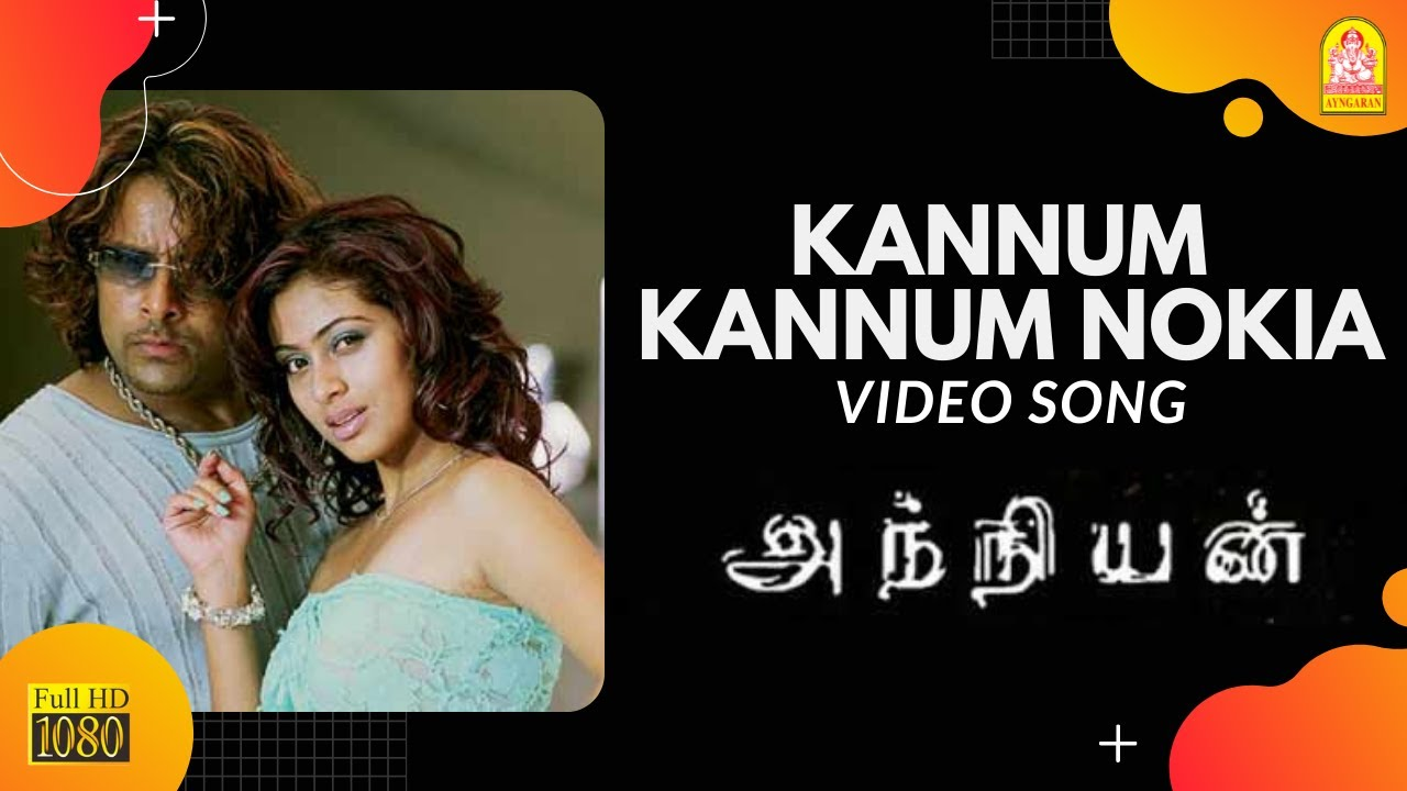 Download Kannum Kannum Nokia - HD Video Song   Anniyan   Vikram   Shankar   Harris Jayaraj   Ayngaran