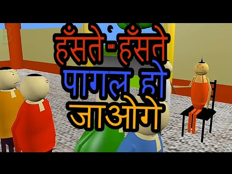 भंनडारा पारटी ( New Video ) Mjo //make Joke Of//funny Video //