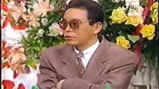 1991年6月16日放送 テレフォンショッキング. 説明:鳥肌をプレゼントし...